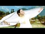 Paun tu paran Garhwali Folk Video song 2015   Meena Rana   Gyan Rana