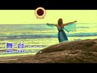 爱琴海 - 黄家美