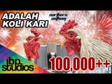Northern Anthem - Adalah Koli Kari (Official Lyric Video)
