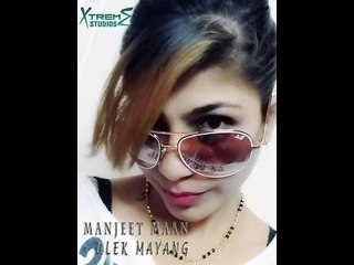 Ulek Mayang - Return Of the Queen (Video Lirik)