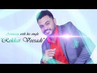 Rekkai Veesadi Promo by Arrunaan ; Music: Sundrra