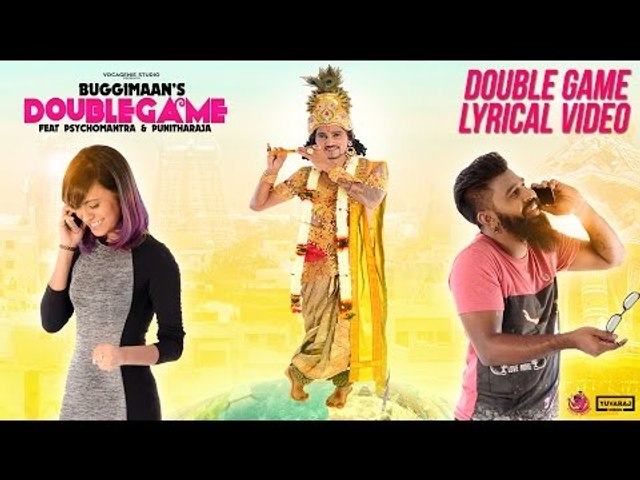 Double Game - Buggimaan feat Punitharaja & Psychomantra