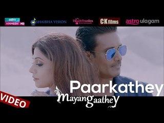 Paarkathey - Mayangaathey (Official Video) | CK, Datin Sri Shaila V, Neroshen