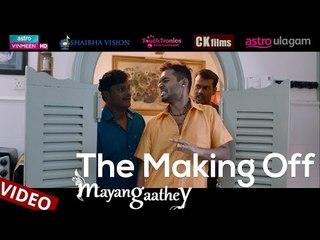Making Off Mayangaathey
