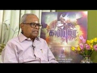 K.BALACHANDHER'S REVIEW On MALAYSIAN MOVIE KALIYUGHA