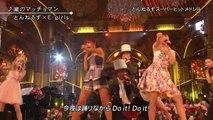 とんねるず E-girls 嵐のマッチョマン 20141203