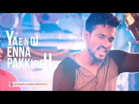 Yeandi Enna Parkireh - Neroshen, Havoc Brothers, C.Kumaresan - HD