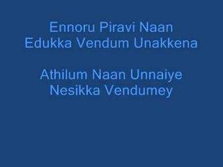 Puthitaai Pootha Poova Ival -Teaser