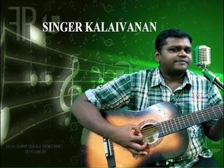 Pachai Malai Poove (cover song)