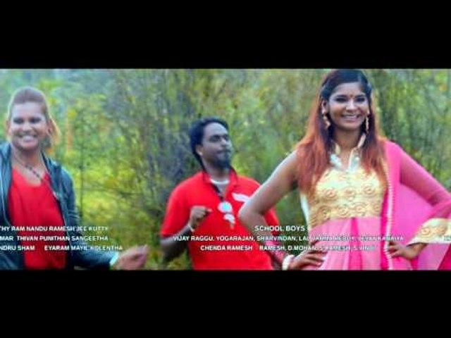 Vasantha Villas 2016 Promo Song
