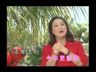 朱咪咪 - 發財發財
