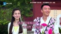 THSUBซับไทย] Running Man China S4EP1 part 1 - video dailymotion