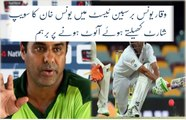 waqar younis angry with younis khan