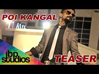 Poi Kangal by RC Asinavin (Official Teaser)
