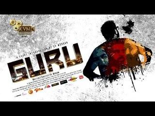 Guru - A short film by KV Morgan