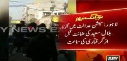 Bilal Saeed ki chori ke case mein Zamanat na-manzoor - Guards ne gusa aap shehri per nikal dia