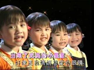 四千金 Four Golden Princess - 小小姑娘/妈妈的眼睛/小象