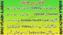 Istikhara Karne Ka Tarika In Urdu - Istikhara Prayer