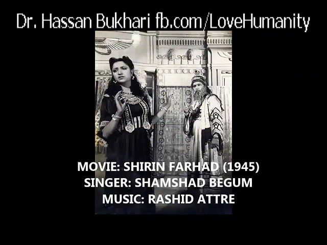 Armano Ki Basti Mein - Shirin Farhad (1945) Shamshad Begum - Music Rashid Attre