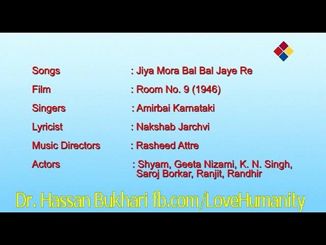 Jiya Mora Bal Bal Jaye Re - Room No. 9 (1946) - Amirbai Karnataki - Lyrics Nakhshab Jarchvi - Music Rashid Attre