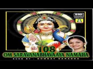 Om Saravanabhaavaya Namaha-Bombay Saradha