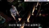 Op 부산진구안마|www.Udaiso06.com⇒건대안마