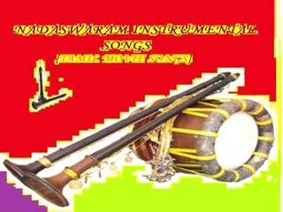 PARAMAPURUSHA*Nadaswaram instrumental*
