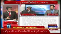 Roze Ki Tehqeeq – 19th December 2016