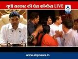 Muzaffarnagar riots: UP govt press conference on arrests & detention