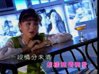 黄燕燕 - 自作多情