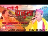 "मेरा गौं का  मेला""Mera Gaun Ka Mela   Garhwali Folk Songs   Vinod Bijalwan   Meena Rana"