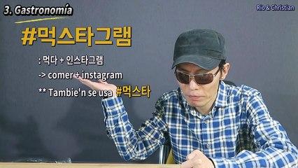 HOW TO MAKE KOREAN FRIENDS | Useful Hashtags in Korea