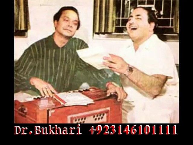 Naushad & Rafi Live - 5. Meri Kahani Bhoolnay Walay (Remastered Audio)