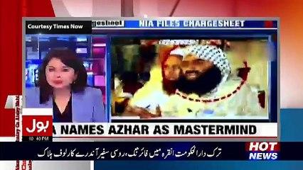 Aisay Nahi Chalay Ga With Aamir Liaquat - Bol TV – 19th December 2016