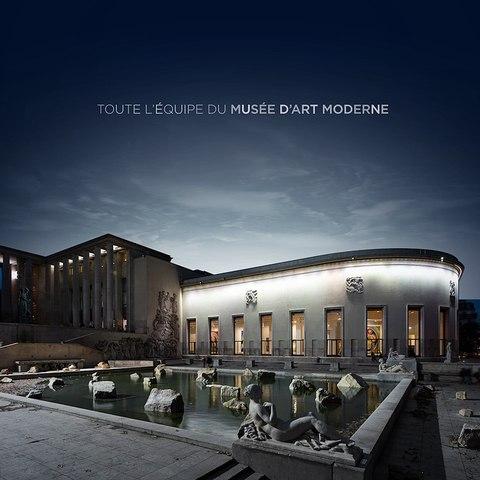 Carte de voeux 2017 du Musée d'Art moderne de la Ville de Paris