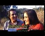 Hasan Khan o Husan Bano -- Ajab Gul & Sahar Khan -- Pashto Best Drama 2016