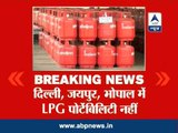 LPG portability, 5kg cylinders facility not available to 5 states that go to polls