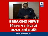Business leaders and ministers comes out in support of Kumar Mangalam Birla
