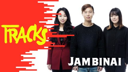 Le futur de la tradition : le son singulier de Jambinai - Tracks ARTE
