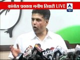 We have not decided any candidate for President's post: Congress