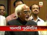 Hamid Ansari re-elected as Vice President