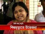 Newborn death at Durgapur Ispat hospital: relatives ransack hospital