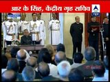 Hamid Ansari sworn in as India's 14th Vice President