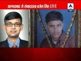 Tulsi Prajapati encounter: CBI names Amit Shah in its charge sheet 