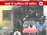 Heavy rains in Mumbai: Local affected, water-logging leads to jams
