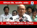 Parties seek action against Raj Thackeray for anti-Bihari jibe