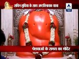 Yatra: Sachin and Supriya take you to Ashtavinayak temple near Pune