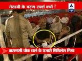 Police officer touches feet of Congress leader Pramod Tiwari