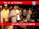 Arvind Kejriwal refuses to leave detention venue, says Khurshid must resign