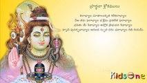 Early Morning Sloka - Karaagre Vasate Lakshmi (with lyrics) - video